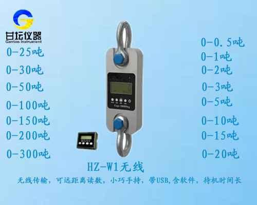 2吨/20KN拉力表,带USB接口的数显拉力表