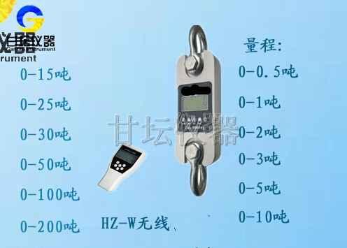 手持式无线拉力表 HZ-W3-5吨/50KN