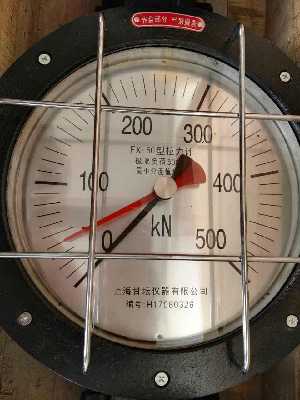 500KN 50吨表盘式拉力计.修井机用指针读取测力仪