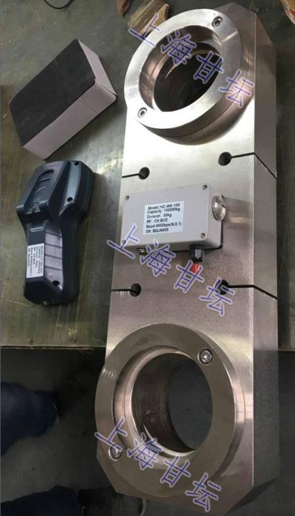200吨电子数显拉力表_船舶厂用测力仪(远程距离400m)